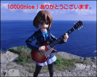 10000nice_001.jpg