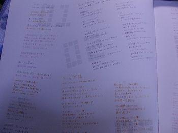 CIMG9737.jpg