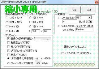 WS001227.JPG