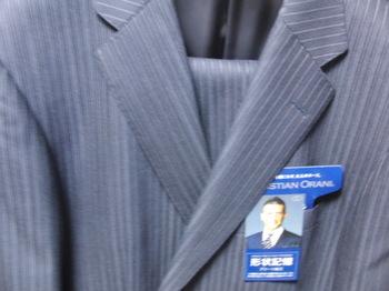 スーツ2.JPG